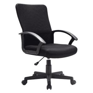 Eton Operator Chair